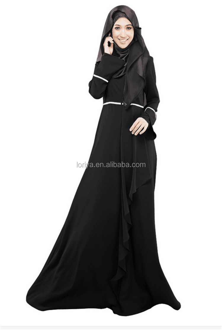 New Model Islamic Burqa Abaya Shops Burqa Stores Dubai