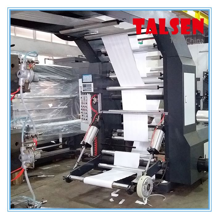 Security multicolor paper cup plastic flexo printing machine