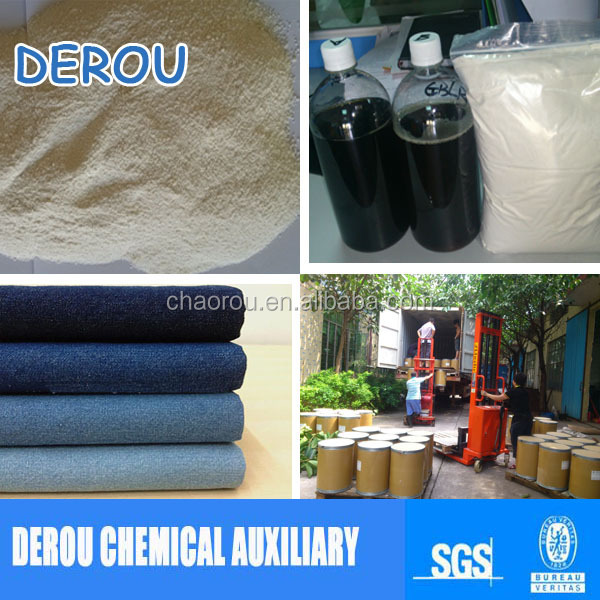 Enzyme powder for polyester cotton pocket cloth