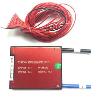 16s lipo bms 48v bms for lifepo4 battery waterproof bms 35A with balance