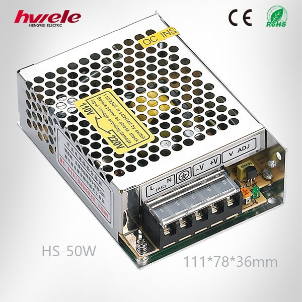 HS-50W 12V Switch Mode Power Supply Single Output Ac to Dc Inverter With SGS,CE,ROHS,TUV,KC,CCC Certification