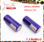 New Vapcell INR26650 5900mah 20A high drain Li-ion rechargeable battery for mod