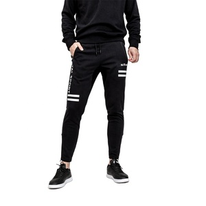 Custom Fitness Mens Joggers Tapered Slim Fit Joggers Sweatpants Tracksuit Pants Cotton Pants