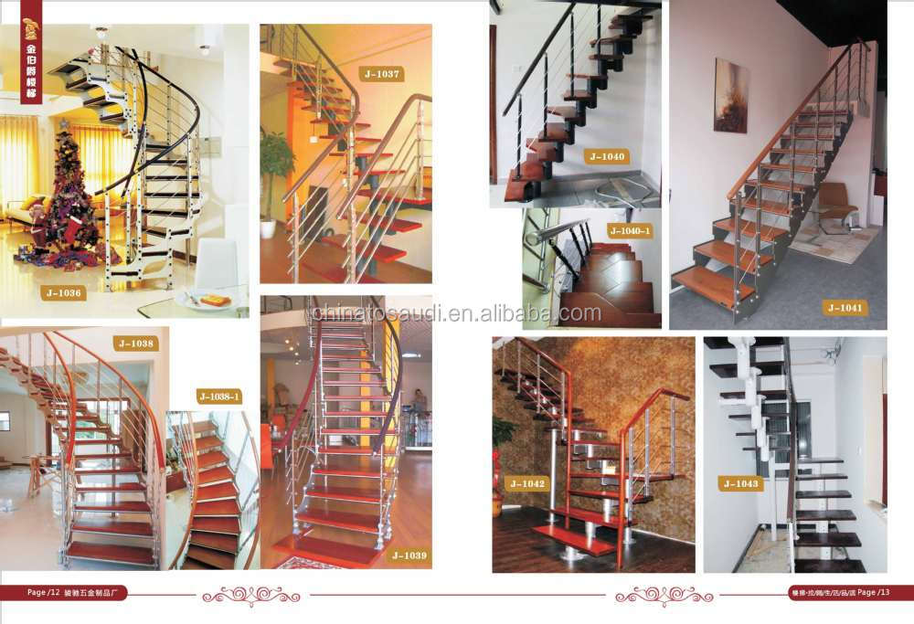 Modern Spiral Stair Wrought Iron Spiral Staircase Spiral Staircase Buy Stai