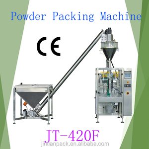 JT-420F chemical powder packing machine /painting powder packing machine /rice powder packaging machine