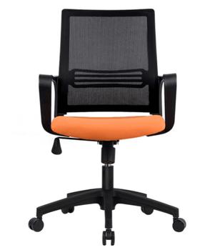 Giratoria Lumbar Product Silla Base Para Escritura De Oficina Nueva Oficina una Buy Soporte silla 2018 Silla Con Nylon On ukXZiOPT