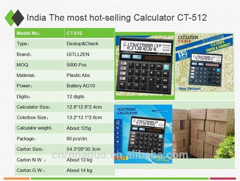 electronic calculator ct 512 calculator electronic calculator ct