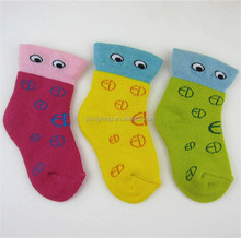 knitted lovely comfortable infant baby toy rattle socks