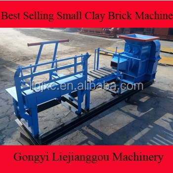 supplier for trading company/small clay brick making machine