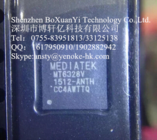 NOTE2 Power supply ic MT6328V wifi chip 6328