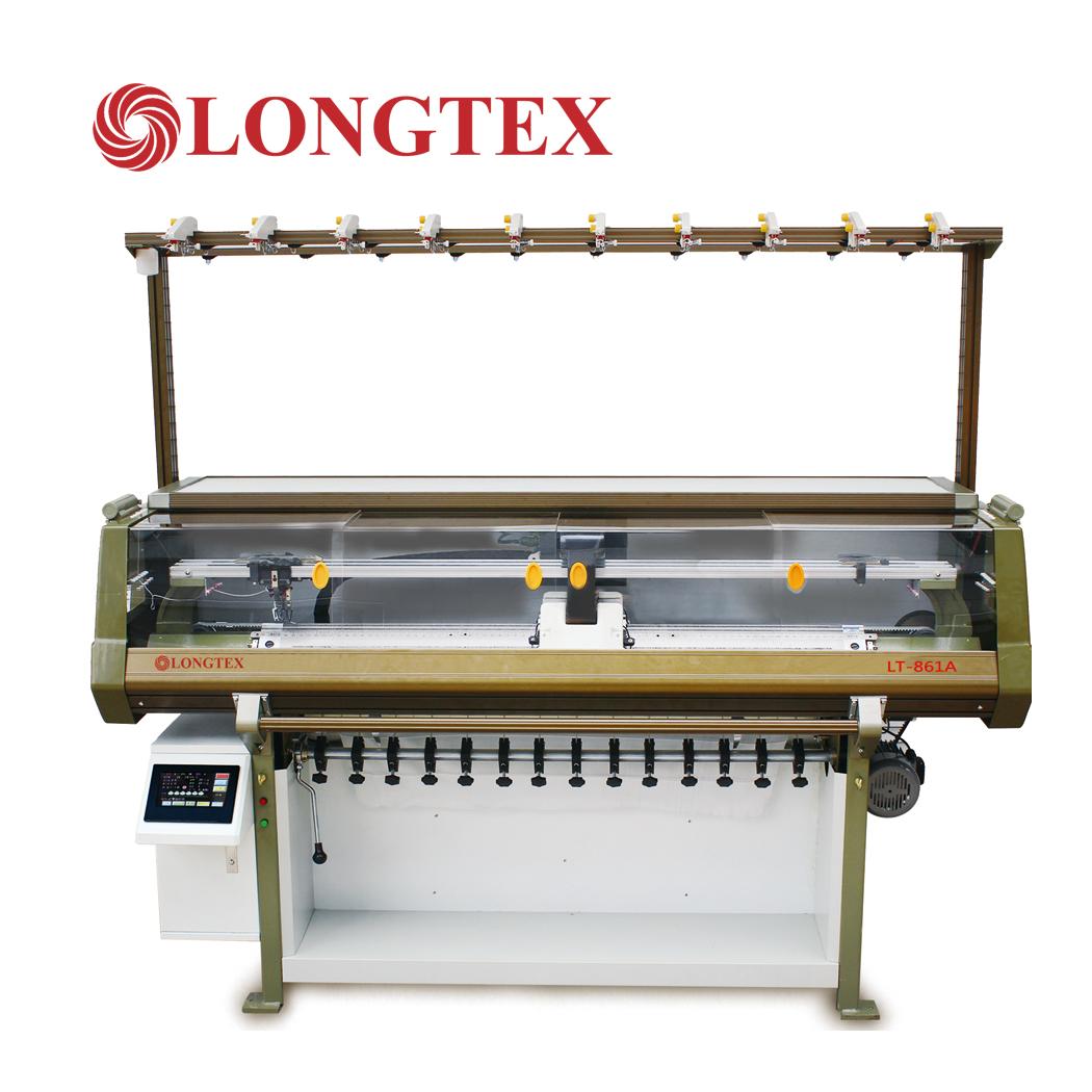 T-shirt collar cuffs knitting machine