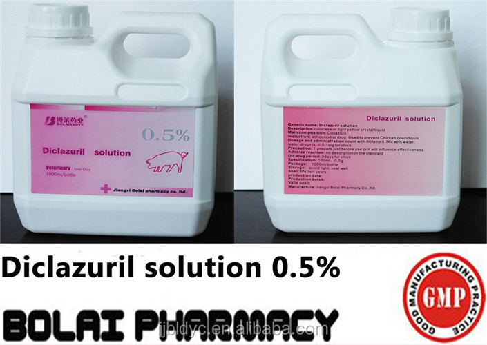high quality veterianry medicne for poultry Diclazuril 0.5% Solution