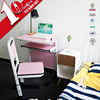 Attached Cheap Price Children Study Table Adjustable Height Children Desk And Chair