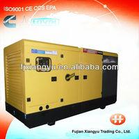 2017 YUCHAI silent type Good Quality diesel generator set