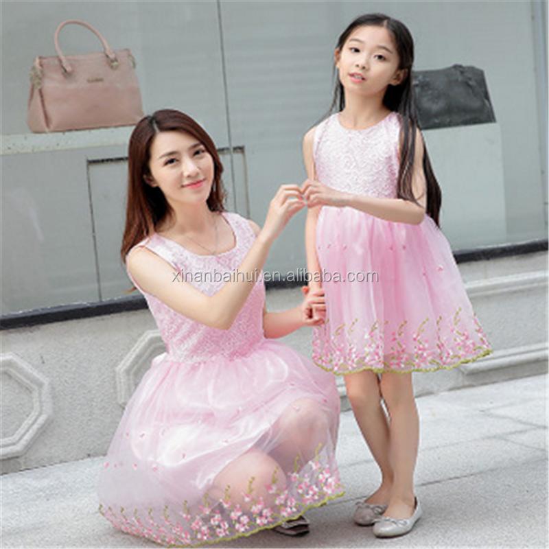 Venta al por mayor modelos de adornos para vestidos de novias-Compre ...