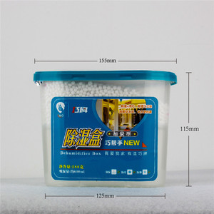 household product room dry air moisture absorber chemical dehumidifier dry box