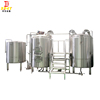 ce certification 500l beer production microbrewery equipment cost