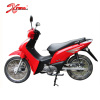 Biz Chinese Cheap 110cc motorcycles 110cc bikes 110cc motorbike For Sale Biss110N