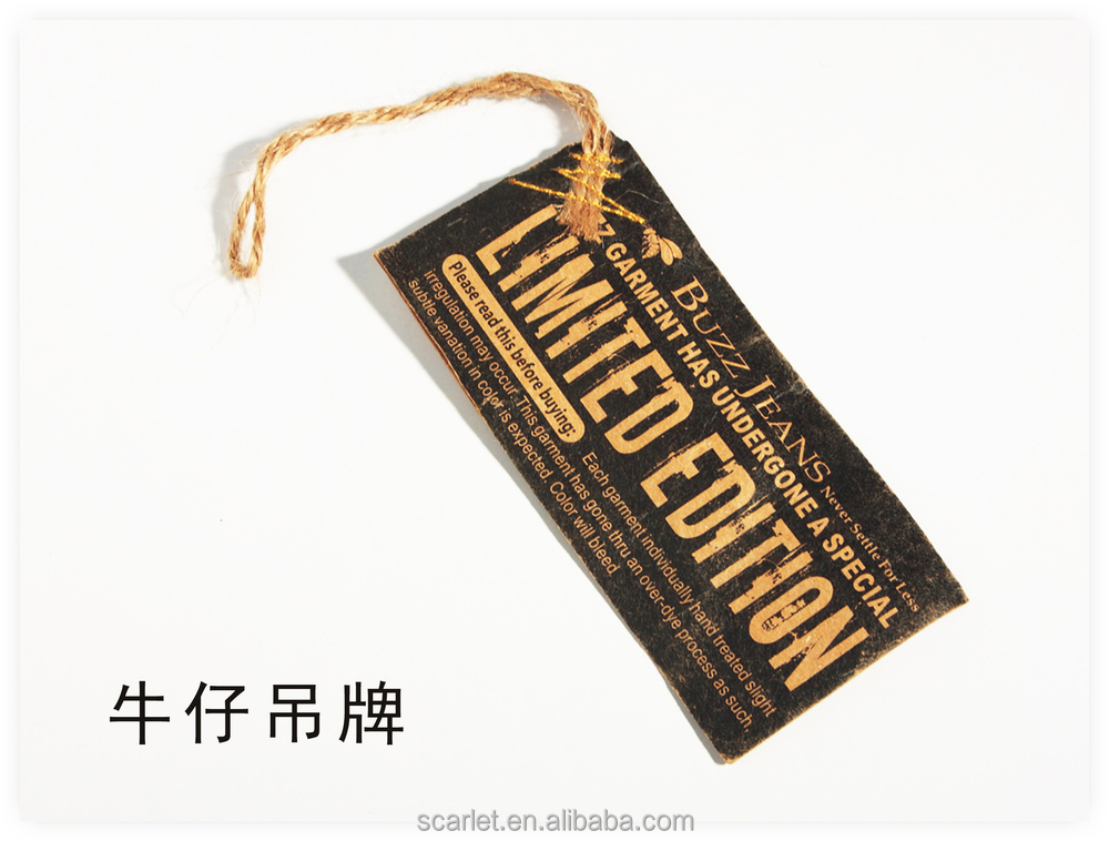 Wholesale Printed Hang Tag in Garments,Shoes,Bags,Cosmetics,custom ...