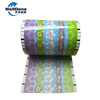 Cheap Price High Quality Printed PP Front Tape for Adult Diaper