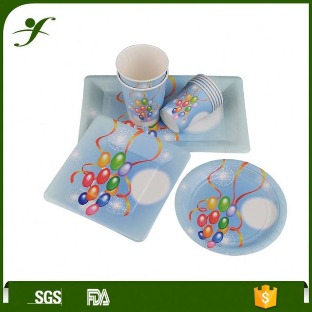 Wholesale happy disposable paper plate gold wedding  sc 1 st  Alibaba & Buy Cheap China wedding paper plates Products Find China wedding ...