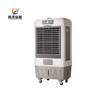 Evaporative stand air cooler fan small room