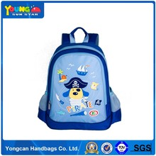 OEM Dog design backpack Lovely design School Bag for Kids
