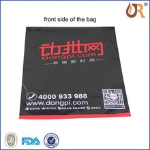 washing powder plastic bags Pouch / Easy tearing tissue packaging bag/ Gusset bag for tissue
