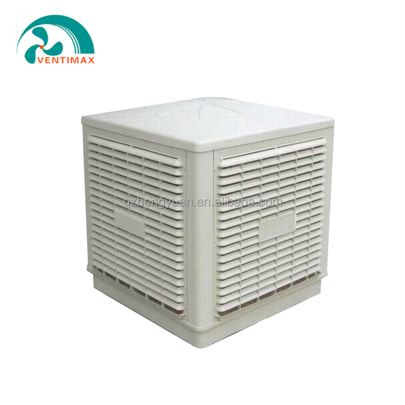 wall mounted mini room water air cooler