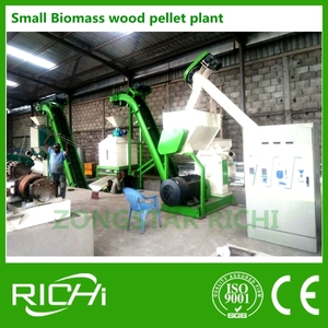 CE Hot Sell equipment for small business at home, wood pellet production line