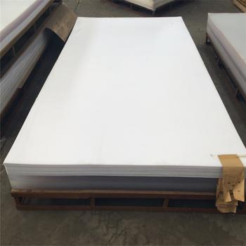 color acrylic plexiglass sheet, View plexiglass sheet, ALANDS ...
