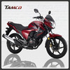hot sale HD150 China wholesale motorbike 150cc