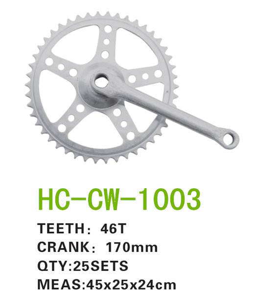 Chainwheel-Crank-CW-1003-.jpg