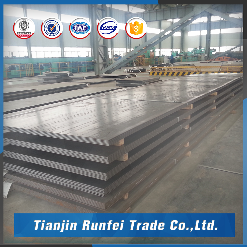 China manufacture acid-washing carbon hot rolled steel sheet
