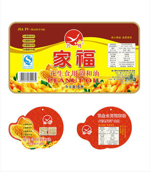 chinese raffle rules