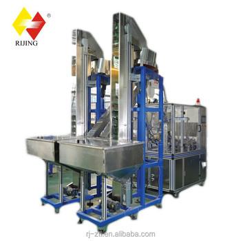 Rijing High Speed Edible Oil Leak Detection Equipment ...