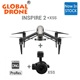 100% Original DJI Inspire 2 Drone with Zenmuse X5S / X4S Camera 5.2k / 4k RC Helicopter Video/Spotlight Pro Filmmaker Quadcopter