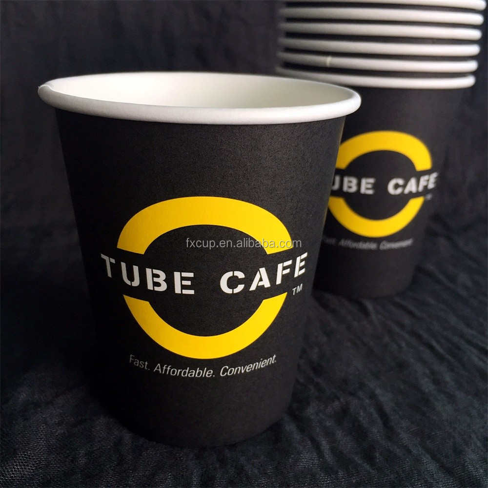 8oz Paper Coffee Cup Design