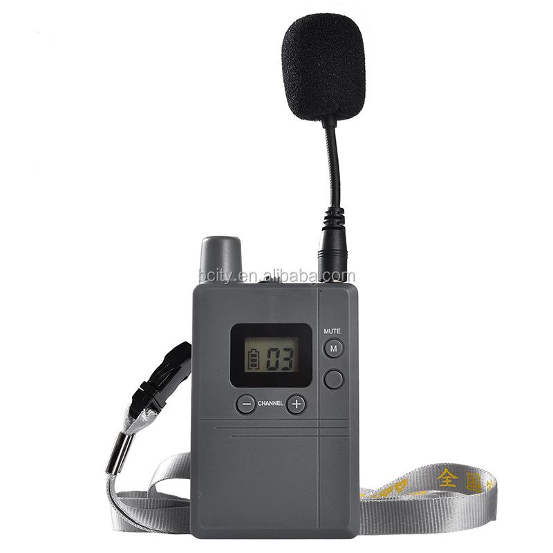 ワイヤレスラジオツアーガイドオーディオシステムのための通信