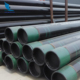 Customized supplier casing and tubing pipe price
