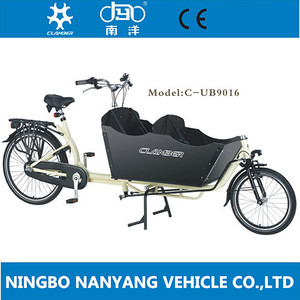 nanyang/clamber 2 wheels cargobike can carry children/cargo with 3/7 speeds and steel frame