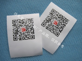 China Manufacturer Qr Code Private Label Washing Label For Wedding ...