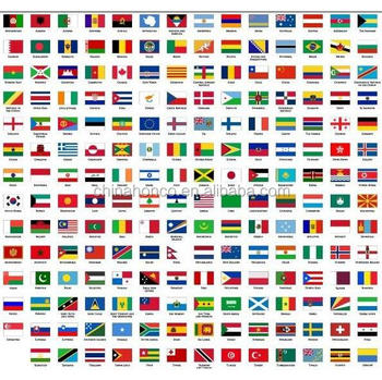 Countries Flags