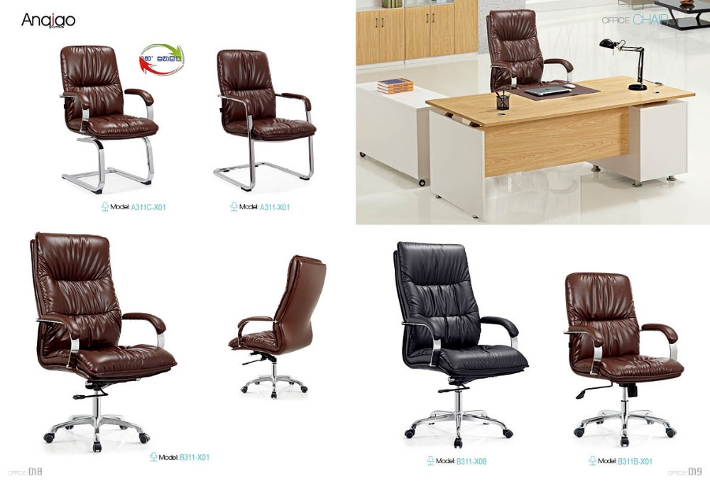 Office Furniture Repair Parts 28 Images Office Chair