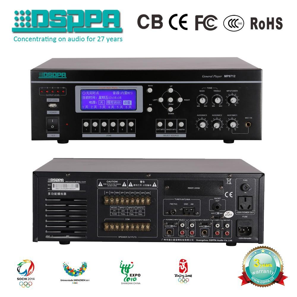 Dsppa Mp8712 120w 6 Channel Fm Mp3 Sound Power Amplifier