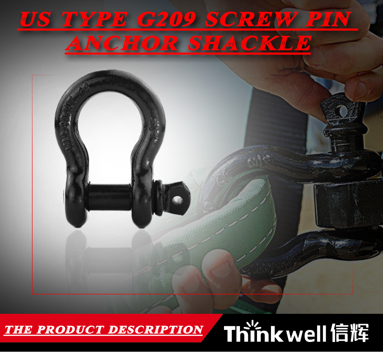 Factory Price 4.75T Black Painted G209 Bow shackle