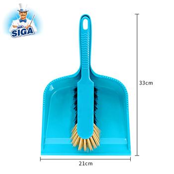 siga design Mr.siga New Design Plastic Mini Broom And Dustpan   Buy Mini Broom  siga design