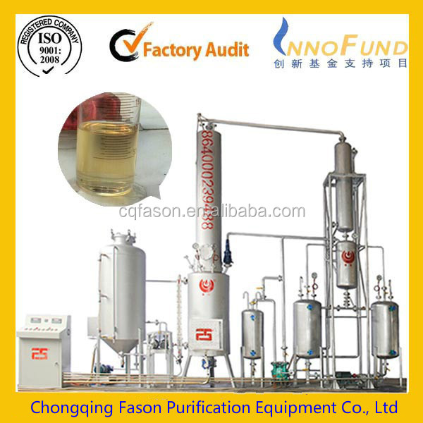 Energy-saving Waste bearing oil reconditioned equipment
