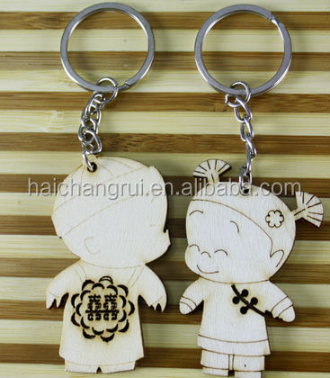 bamboo animal key chain