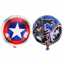 18inch Captain america marvel super hero avenger nemesis cool cartoon character round self inflating mylar balloons wholesale